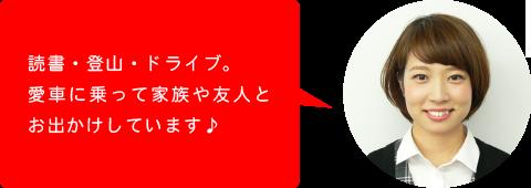 rec03_p04_p03